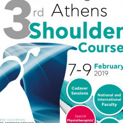 3rd Athens Shoulder Course